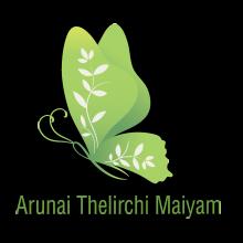 Arunai Thelirchi Maiyam's picture